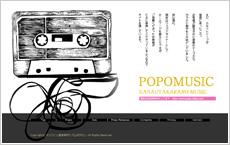 鼻歌からのオリジナル音楽制作
