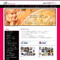 ワードプレスホームページ制作