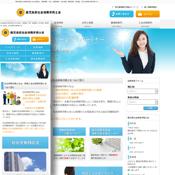 パスワード付き会員サイト