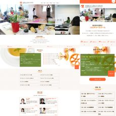 ワードプレスレスポンシブホームページ